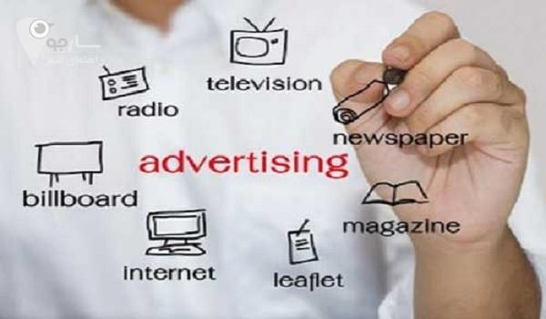 انواع روش های تبلیغات موثر برای جذب مشتری بیشتر