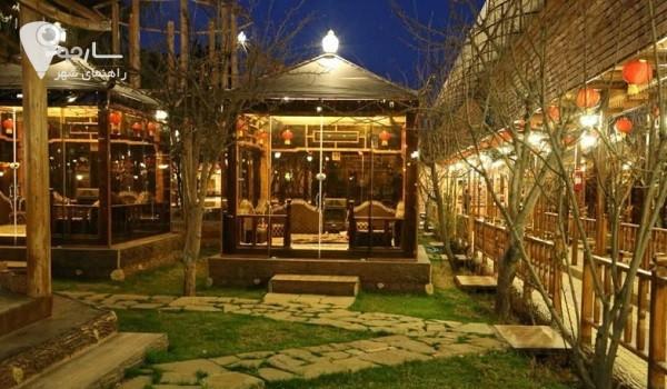 رستوران های شیراز | رستوران خوشا شیراز