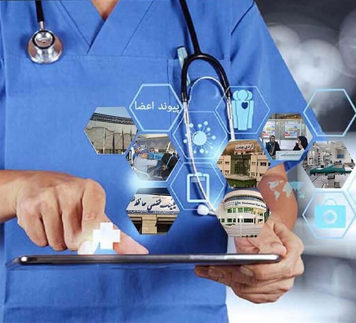لیست بیمارستان های شیراز – آدرس بیمارستان های دولتی و خصوصی در شیراز