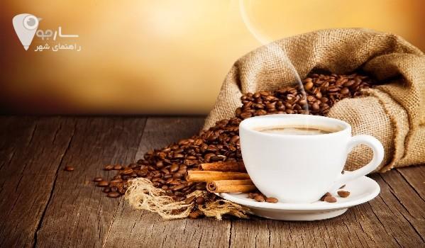کافه های شیراز|اصطلاحات رایج در کافه ها