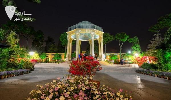 توضیحاتی در مورد حافظیه شیراز برای کاربران سایت - جاهای دیدنی شیراز در عید
