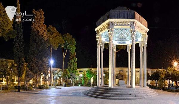 جمعیت شیراز