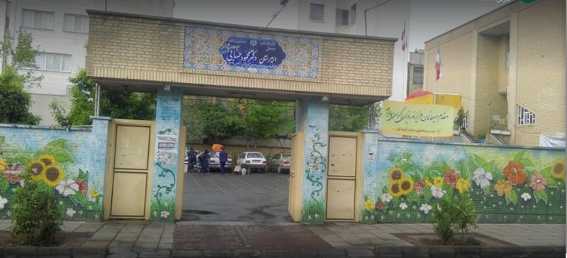 دبیرستان دخترانه دکتر حسابی شیراز