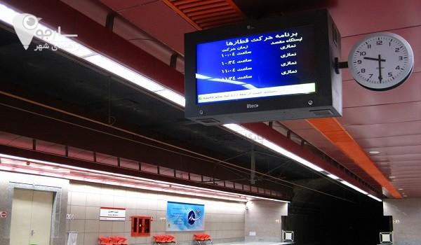 ارائه اطلاعاتی در مورد ایستگاه های مترو شیراز و تجهیزات درون ایستگاه ها