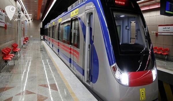 مترو شیراز | تعطیلی مترو شیراز