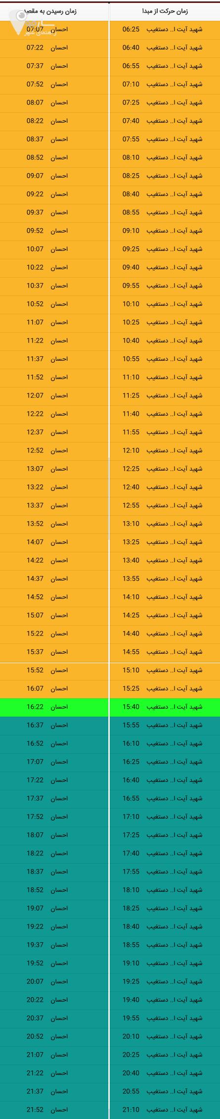 ارائه ساعت کار مترو شیراز به کاربران عزیز سایت