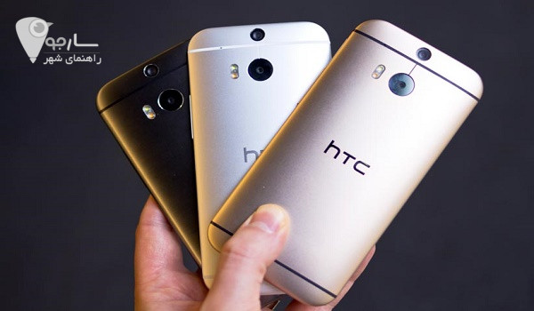 توضیحاتی در مورد ارسال موبایل HTC به نمایندگی مرکزی - نمایندگی اچ تی سی در شیراز (htc)