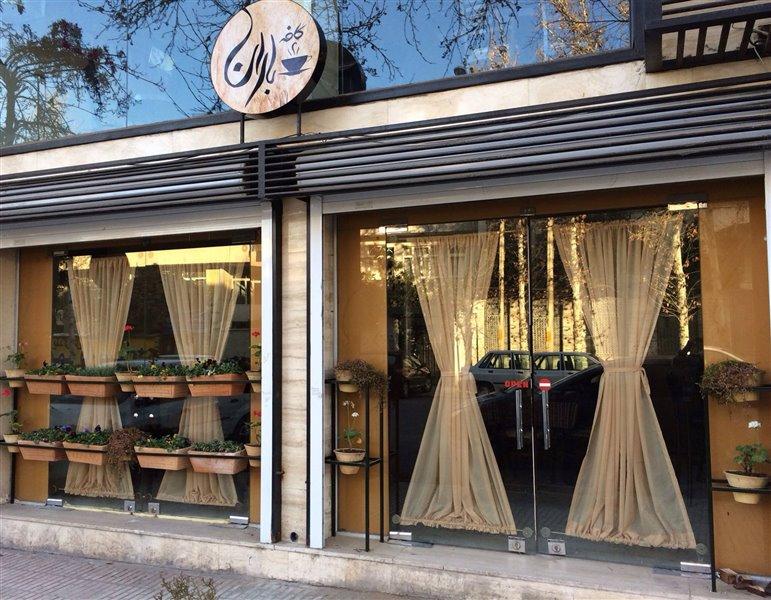 کافه باران شیراز