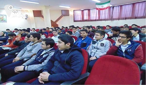 مدرسه م معارف شیراز