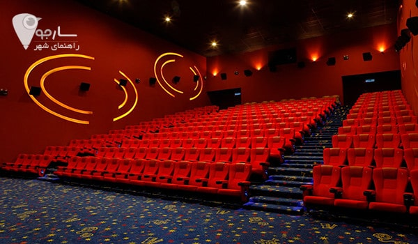 توضیحاتی کوتاه در مورد سینما شهر افتاب شیراز برای کاربران - سینما شیراز