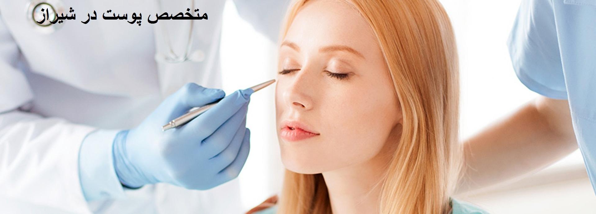 dermatology picture