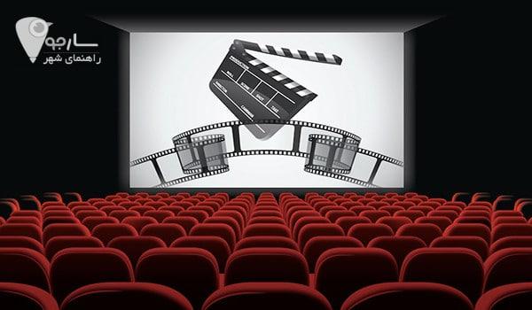 توضیحاتی کوتاه در مورد سینما پردیس گلستان شیراز برای کاربران سایت - سینما شیراز