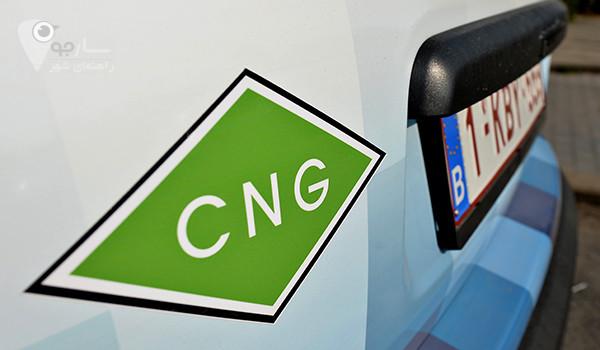 پاسخ به سوال چرا باید CNG (سی-ان-جی) اتوموبیل خود را تست کنیم؟ برای کاربران عزیز سایت - آدرس مراکز تست cng شیراز