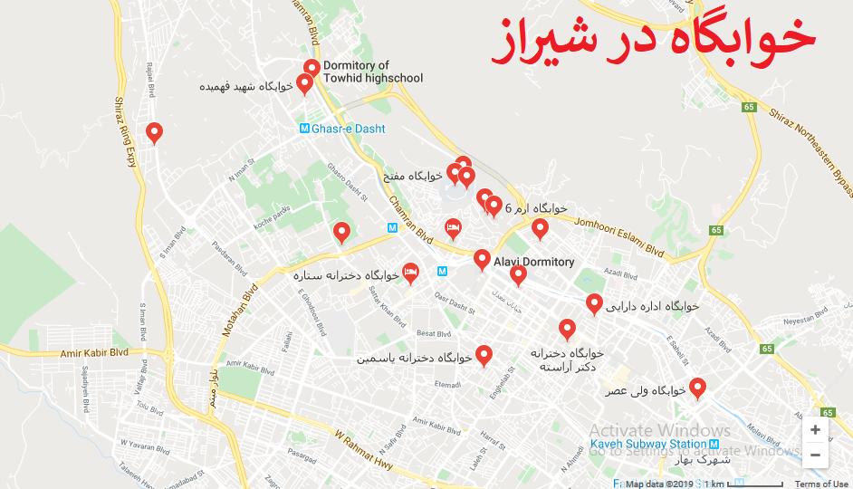 خوابگاه در شیراز