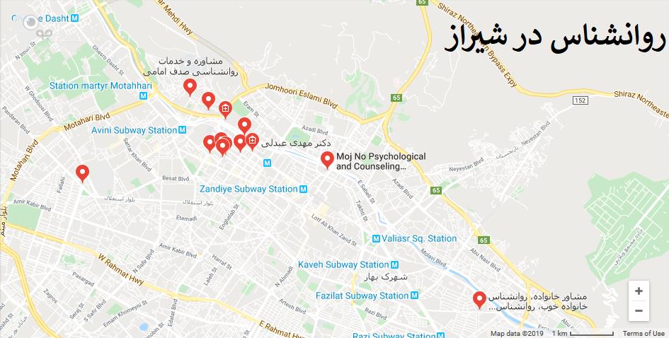 روانشناس در شیراز