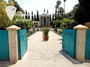 جاهای دیدنی شیراز -سعدیه