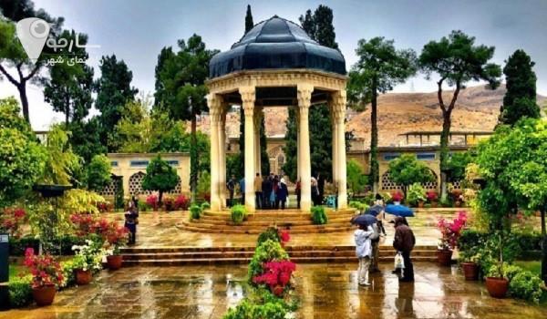 آداب و رسوم و فرهنگ شهر شیراز
