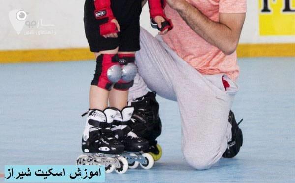 آموزش اسکیت شیراز