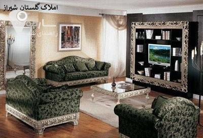 املاک گلستان شیراز