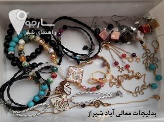 بدلیجات معالی آباد شیراز