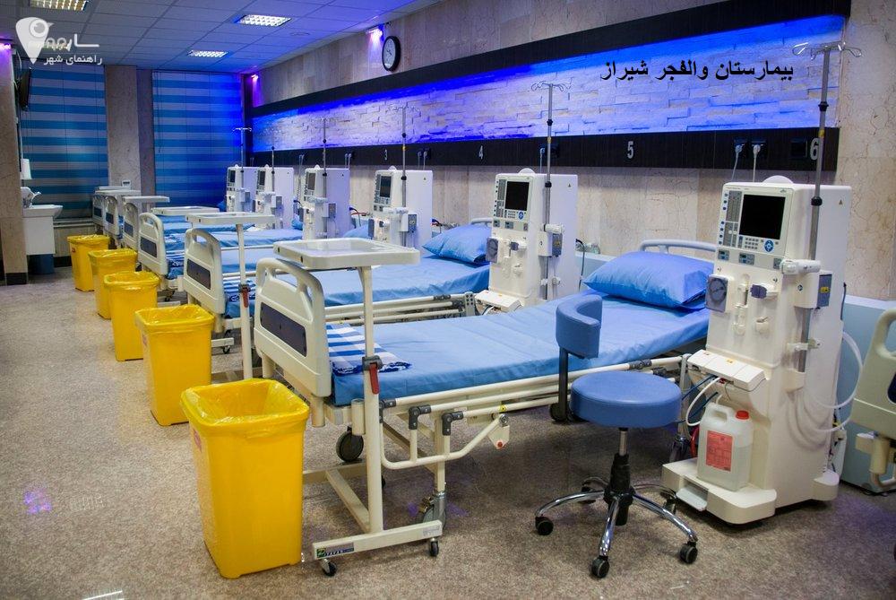 بیمارستان والفجر شیراز