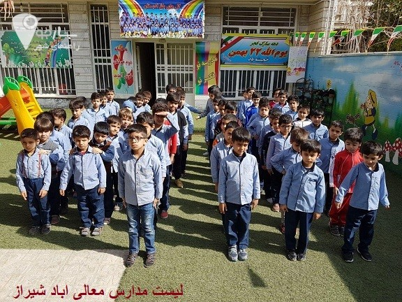 لیست مدارس معالی اباد شیراز