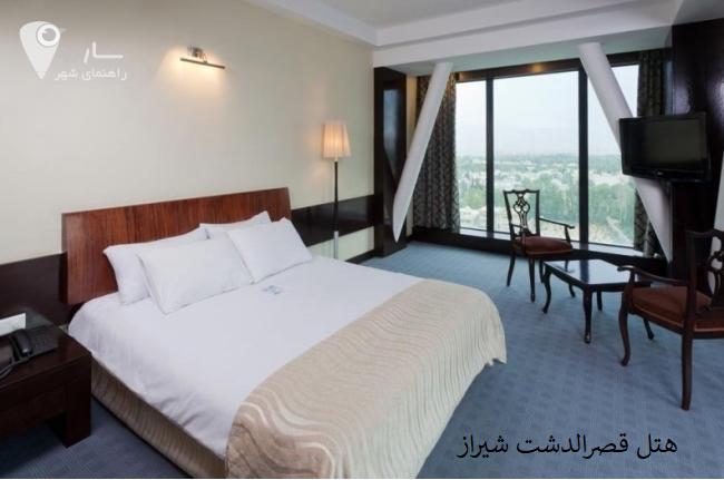 هتل قصرالدشت شیراز