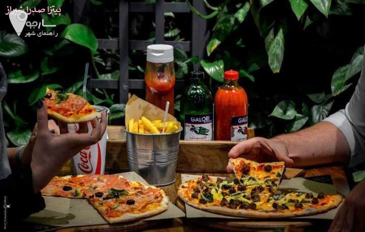 پیتزا صدرا شیراز