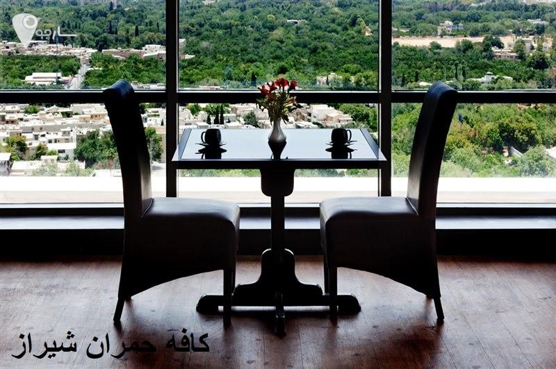 کافه  چمران شیراز