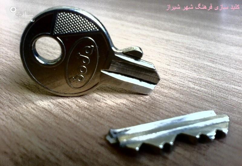 کلید سازی فرهنگ شهر شیراز