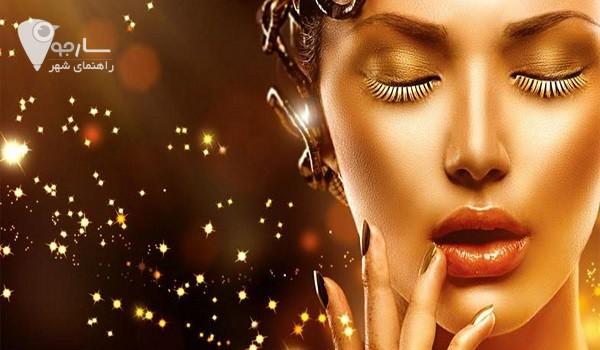 آرایشگاه زنانه در شیراز بهترین آرایشگاه زنانه در شیراز