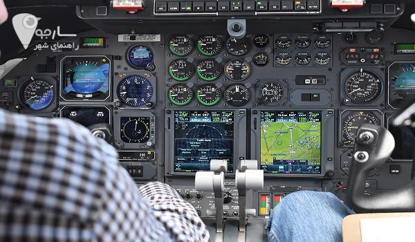 آموزش خلبانی شیراز آموزش خلبانی رشت  آموزش خلبانی مشهد  آموزش خلبانی در کرج