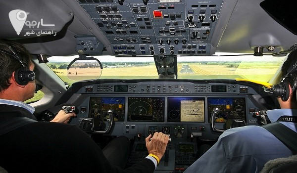 آموزش خلبانی شیراز
