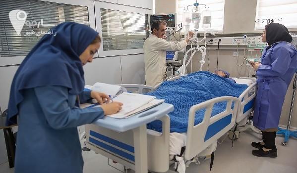 بخش های مختلف درمانی درمانگاه مطهری شیراز