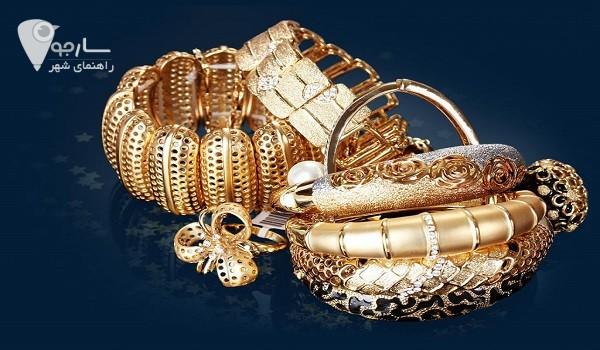 ارائه توضیحاتی در مورد طلافروشی های خیابان ملاصدرا و طلا فروشی پاساژ پارس شیراز
