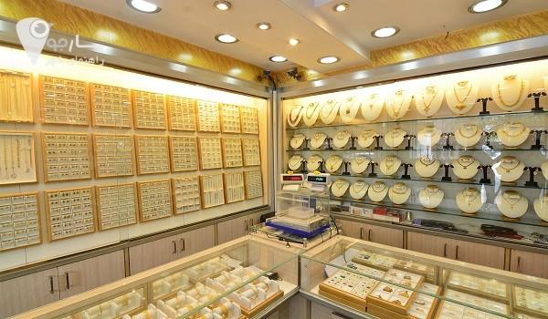 لیست بهترین طلا فروشی های در شیراز