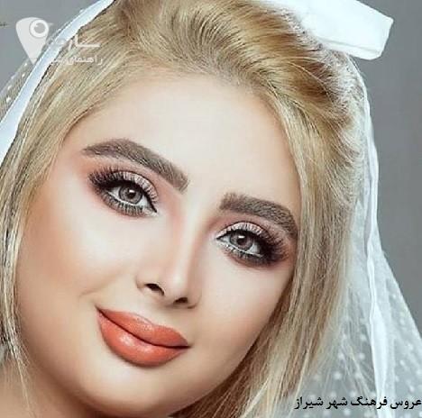 عروس فرهنگ شهر شیراز