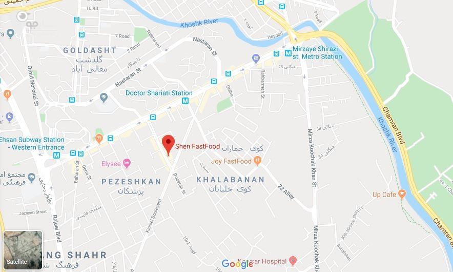 خیابان پزشکان معالی اباد شیراز