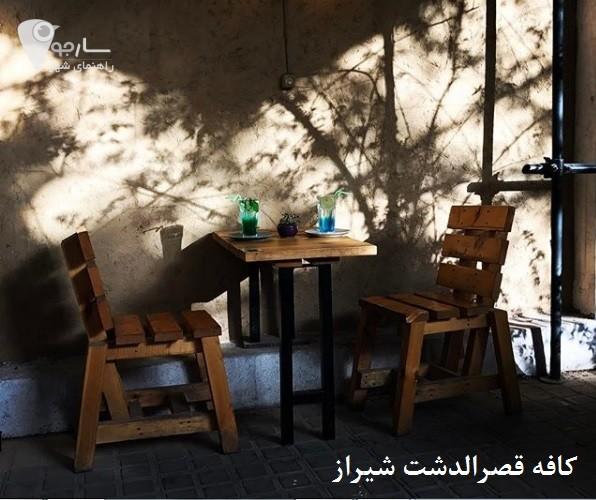 کافه قصرالدشت شیراز