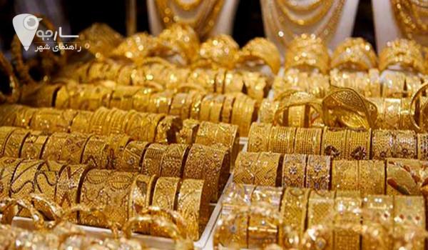 ارائه توضیحاتی در مورد بازار زرگرها شیراز و طلا فروشی بازار زرگرها شیراز برای کاربران عزیز سایت