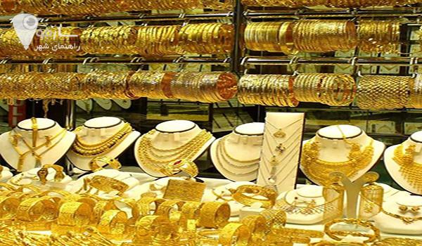 ارائه مقدمه ای در مورد طلا فروشی شیراز برای کاربران عزیز