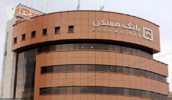 بانک مسکن بلوار نصر لیست بانک مسکن شیراز شعب بانک مسکن شیراز
