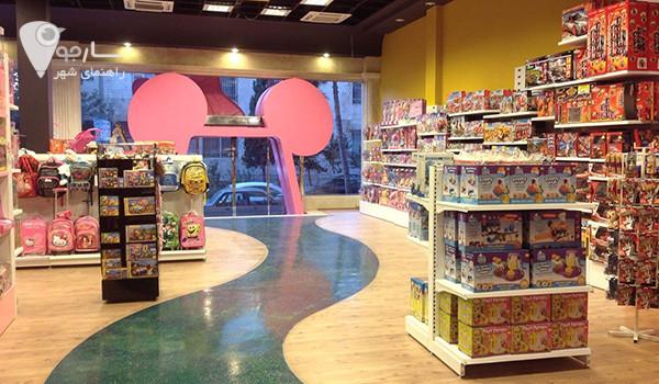 فروشگاه های اسباب بازی فروشی