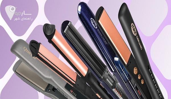 محصولات برقی شرکت پرومکس شیراز