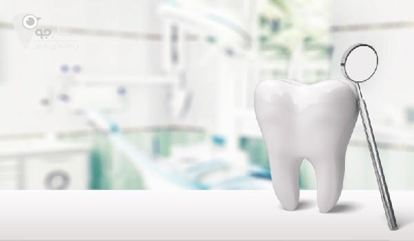 کلینیک دندانپزشکی در شیراز | کلینیک دندانپزشکی شیراز