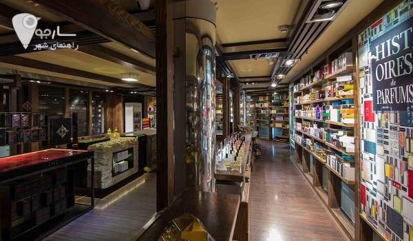 فروشگاه دانژه ستارخان