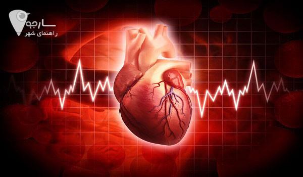 متخصص قلب شیراز پزشک متخصص قلب شیراز دکتر علی احمدی متخصص قلب شیراز بهترین دکتر قلب شیراز کیست