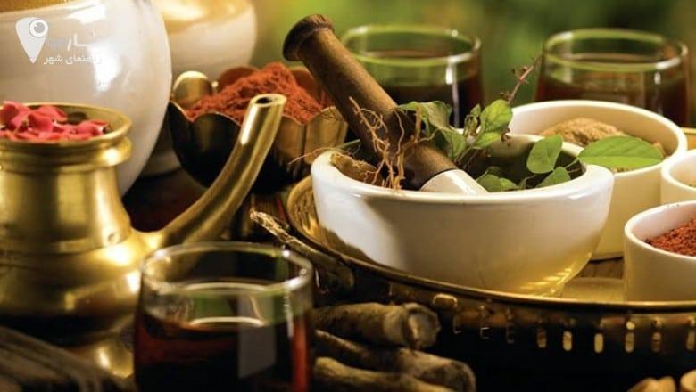 طب سنتی شیراز