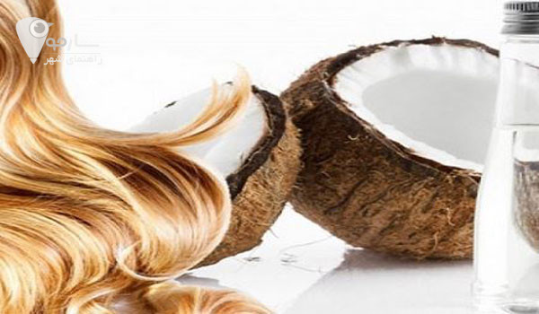 درمان ریز مو با روغن نارگیل راهی بسیار ارزان قیمت است.