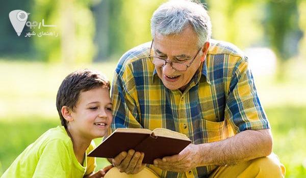 توضیحاتی در مورد خانه سالمندان خصوصی برای کاربران سایت